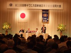 2009fukuoka02